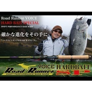 ノリーズ ロードランナーVOICEハードベイトSP(2017) HB630M - CIRLE CAST SIDE HAND MID|gill