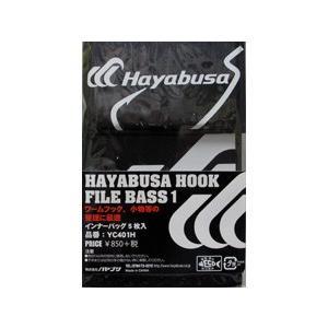ハヤブサ(フィナ) フックファイルバス1 [YC401H] 【ネコポス対応商品】|gill