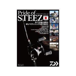 つり人社 Pride of STEEZ 【DM便対応商品】|gill