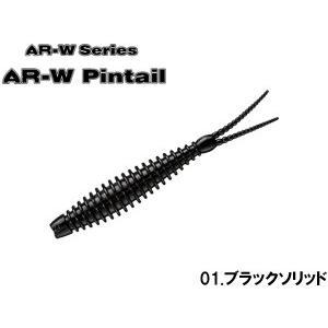 スミス AR-Wピンテール2.75インチ 【ネコポス対応商品】|gill