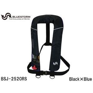 ブルーストーム BSJ-2520RS 膨脹式ライフジャケット[水感知機能付き] Type A・国土交通省型式承認品|gill