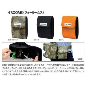 ボトムアップ 4ROOMS(フォールームス)|gill