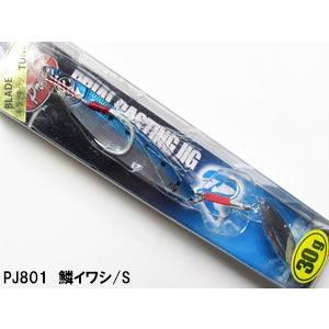 コーモラン プライアル ジグブレード 30g 【ネコポス対応商品】|gill