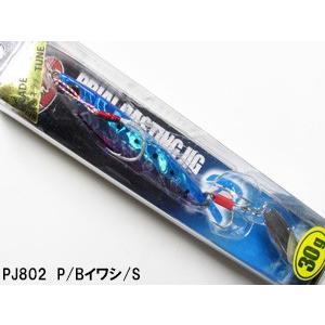 コーモラン プライアル ジグブレード 30g 【ネコポス対応商品】|gill|02