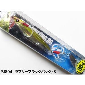 コーモラン プライアル ジグブレード 30g 【ネコポス対応商品】|gill|04
