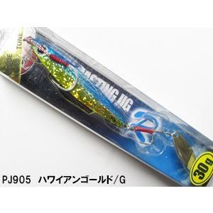コーモラン プライアル ジグブレード 30g 【ネコポス対応商品】|gill|05