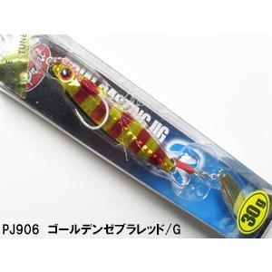 コーモラン プライアル ジグブレード 30g 【ネコポス対応商品】|gill|06