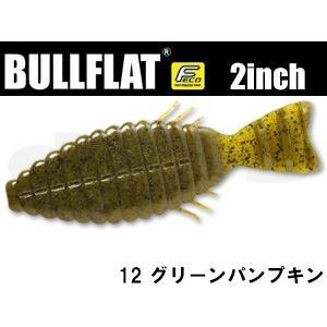 デプス ブルフラット 2インチ 【ネコポス対応商品】|gill