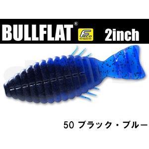 デプス ブルフラット 2インチ 【ネコポス対応商品】|gill|03