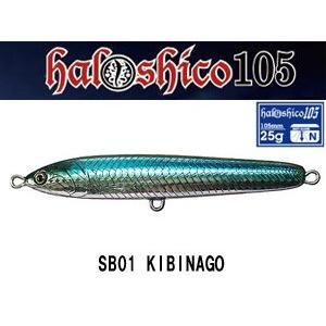 ハルシオンシステム ハルシコ105・シーバスカラー|gill