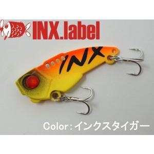 INX.label(インクスレーベル) ゴッツンバイブタイニー 【ネコポス対応商品】|gill