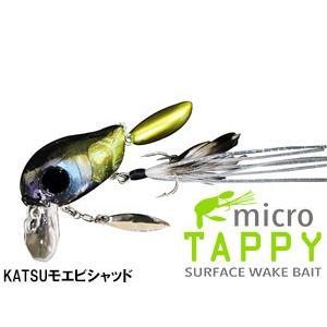 ジャッカル マイクロタッピー|gill|05