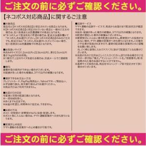 霞デザインオフィス ハイパーオマタソフト 3インチ 【ネコポス対応商品】|gill|07