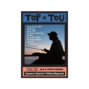 クドー文章創案社 トップ党(TOP★TOU) Vol.18 【ネコポス対応商品】|gill