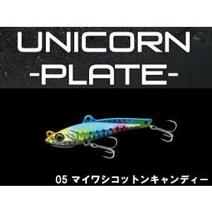 リトルジャック ユニコーンプレート 28g 【ネコポス対応商品】|gill
