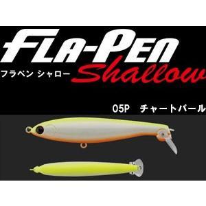 マリア フラペンシャローS85 【ネコポス対応商品】|gill