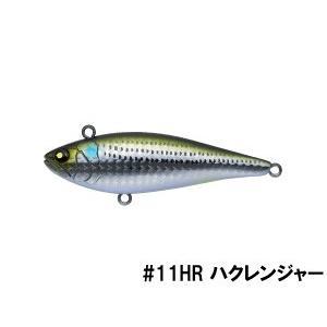 マルジン UKサッパ86WS 【ネコポス対応商品】|gill