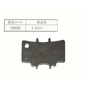 スポーツライフプラネッツ ドライバー ( ミリオネアCV ハンドル用) 商品コード:199585 【ネコポス対応商品】|gill