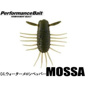 スミス モッサ 1.6インチ 【ネコポス対応商品】|gill|02