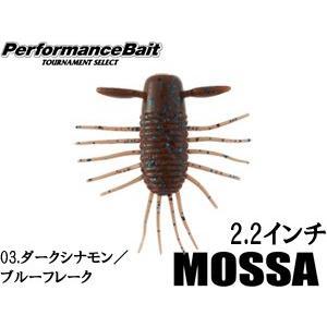 スミス モッサ 2.2インチ 【ネコポス対応商品】|gill