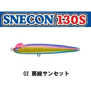 ブルーブルー スネコン130S|gill