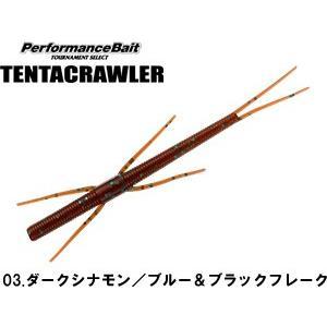 スミス テンタクローラー4.8インチ 【ネコポス対応商品】|gill