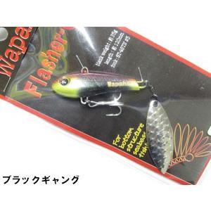 ワパハ Flasher(フラッシャー)-G 【ネコポス対応商品】|gill