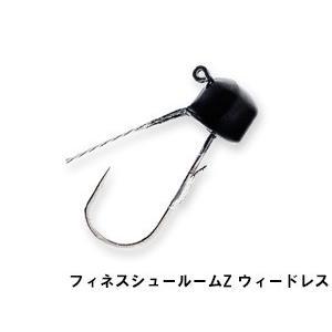 Z-MAN フィネスシュルームZ WL[ウィードレス] 【ネコポス対応商品】|gill