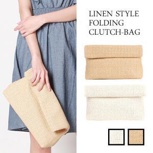 リネン編みスタイル 折り込み式クラッチバッグ