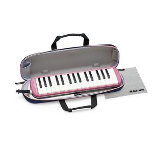 SUZUKI(スズキ)製鍵盤ハーモニカ メロディオン FA-32P ピンク|gincho