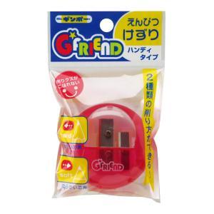 G☆FRIEND えんぴつけずり ハンディタイプ ピンク gincho