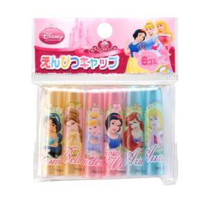かわいいイラストの鉛筆キャップ ディズニー えんぴつキャップ <プリンセス> gincho