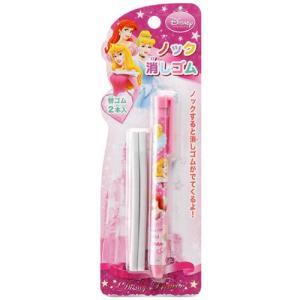 ペン型の消しゴムで細かい ところもピンポイントで消せる! 【Disneyノック消しゴム(プリンセス)】 gincho