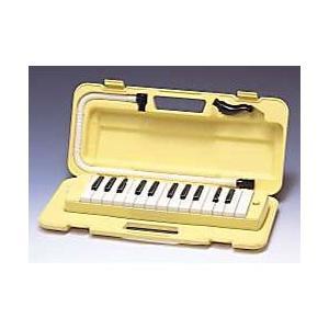 YAMAHA(ヤマハ)製鍵盤ハーモニカ ピアニカ P-25F イエロー|gincho