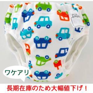 【メール便25】水遊び車柄パンツ M4102W90