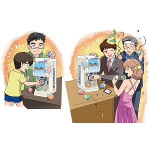 バンダイ公式 ガシャポンマシン|gingaichimarket