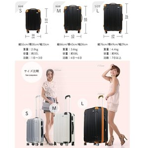 (ムーク)M∞K 超軽量スーツケース TSAロック付き 機内持ち込みSサイズ~Lサイズ (Sサイズ,ネイビー)|gingaichimarket