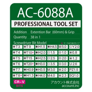 AC6088A 38in1特殊ドライバーセット トルクス ヘクスローブ 六角棒 Y型 三角ネジ 五角...