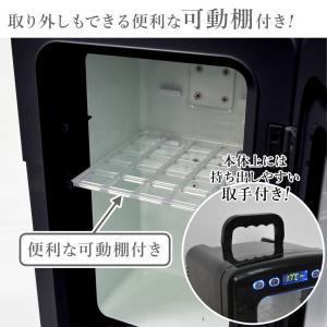 UP STORE ポータブル 冷温庫 小型 10L 氷点下-2?60℃まで設定可能 CH-10 (ブラック)|gingaichimarket