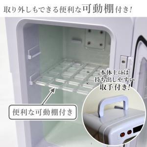 UP STORE ポータブル 冷温庫 小型 10L 氷点下-2?60℃まで設定可能 CH-10 (ホワイト)|gingaichimarket