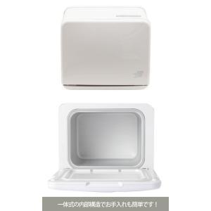 タオルウォーマー C-080 (前開き) 全8色 ホワイト 8L 高さ27×幅32×奥行27cm タオル蒸し器 おしぼり蒸し器 タオルスチー|gingaichimarket