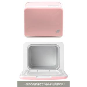 タオルウォーマー C-080 (前開き) 全8色 ピンク 8L 高さ27×幅32×奥行27cm タオル蒸し器 おしぼり蒸し器 タオルスチーマ|gingaichimarket
