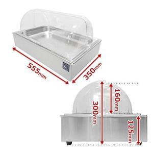 コールド チェーフィングディッシュ 保冷剤付き 選べるホテルパン PRO-CC (ホテルパン1/3 65mm)|gingaichimarket