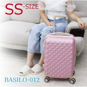スーツケース キャリーバック ハードケース 可愛い 人気 Sサイズ 小型 TSAロック 軽量 ファスナータイプ キルト風 BASILO-012