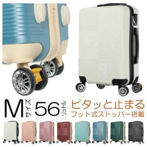 【スペック】 ・サイズ:Mサイズ/4泊〜7泊用 ・全体サイズ:H68cm×W45cm×D27cm(ハ...