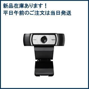 logicool(ロジクール)C930E BUSINESS WEBCAM(型番:C930eR)【送料...