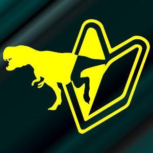 初心者マーク ステッカー 若葉マーク :12cm×15cm:黄 ステッカー 車 ステッカー リアガラス ステッカー おもしろ|ginkage