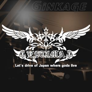 エスティマ トライバル G2 エンブレム リア インパクト ステッカー サイズ:23cm×47cm|ginkage