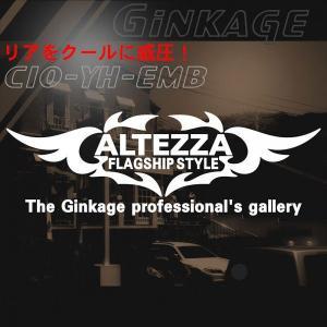 【 車種名選択 】 エンブレム 車ステッカー:14cm×41cm   車リアガラス用 ステッカー 車 かっこいい|ginkage