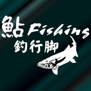 アユ ステッカー 鮎 釣り プロ サイズ:15cm×22cm (白色)    釣師が絶賛!する釣ステッカー  圧巻のインパクト!   鮎 ステッカーあゆ|ginkage